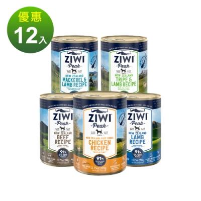 ZiwiPeak 巔峰 91%鮮肉狗罐 五口味混搭 390G(一箱12罐)