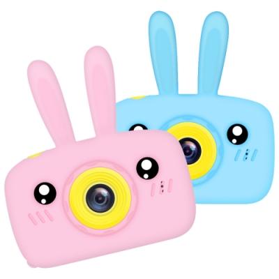 YT-08 附小兔保護套 720P鋰電版兒童數位相機