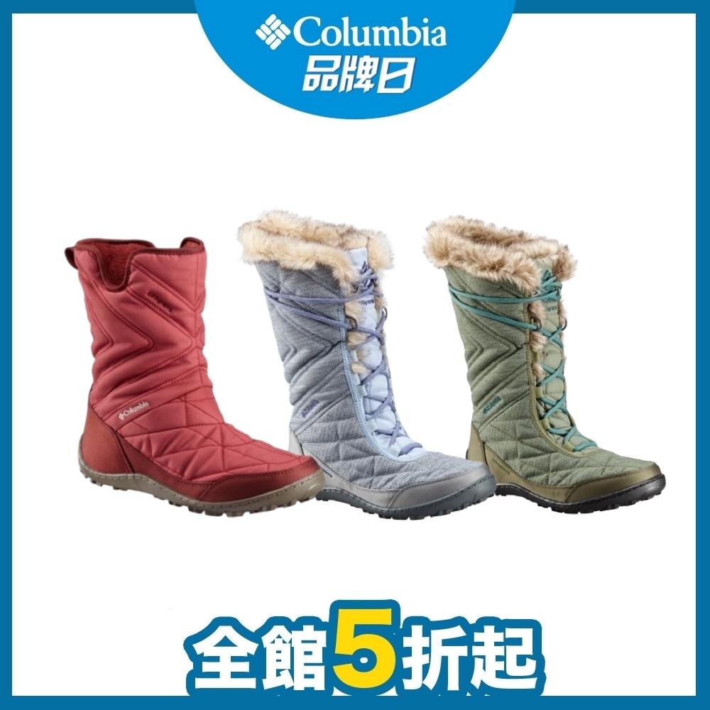 Columbia 哥倫比亞 女款- Omni TECH防水鋁點保暖雪靴-3款