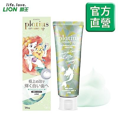 (即期品)日本獅王 Platius極上泡沫亮白牙膏 海洋薄荷 90g(效期至20200519)