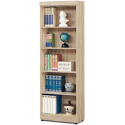 凱曼  卡麥隆原切橡木2.6尺開放書櫥/書櫃