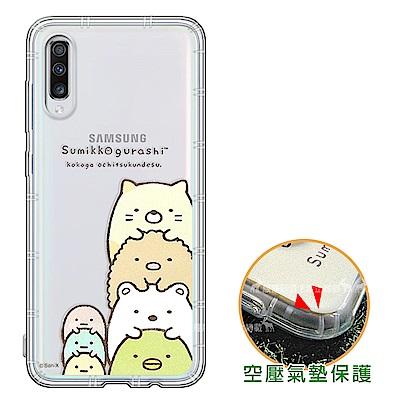 SAN-X角落小夥伴Samsung Galaxy A70空壓保護手機殼疊疊樂