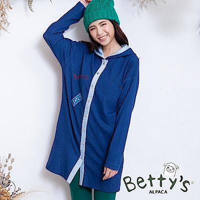 betty's貝蒂思 獨特刺繡排釦連帽針織罩衫(藍色)