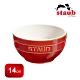法國Staub 圓型陶瓷碗 14cm 古銅色 product thumbnail 1