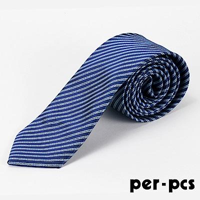 per-pcs 型男魅力時尚領帶(718006)