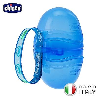 chicco-二合一安撫奶嘴收納盒 (藍/粉)