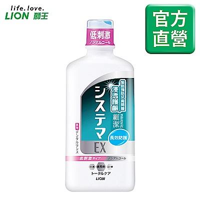 日本獅王LION 細潔浸透護齦EX漱口水 低刺激 450ml