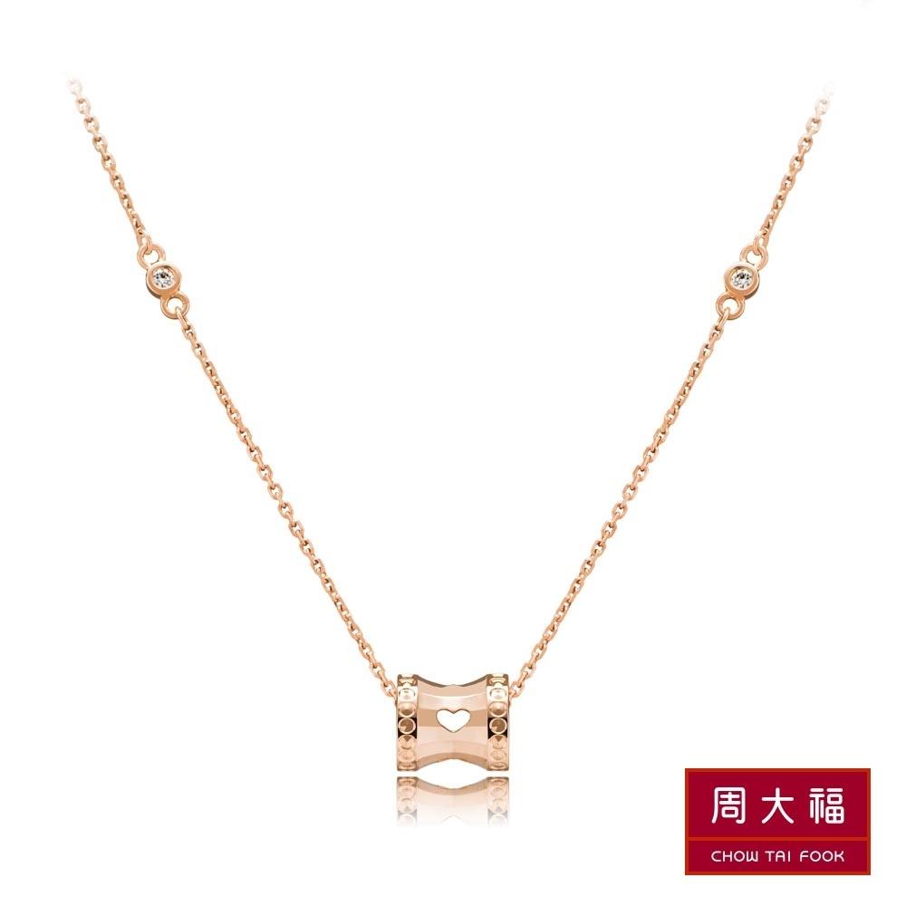 周大福 小蠻腰18K玫瑰金鑽石項鍊(16吋)