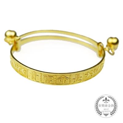 童樂繪金飾 長命富貴鈴鐺兒童手環 約重1.58錢±0.03 彌月金飾