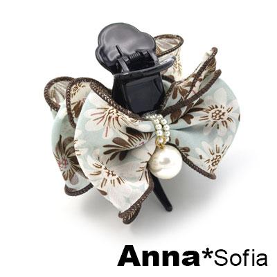 AnnaSofia 韓國柔葵雪紡垂珠 純手工中型髮抓髮夾(灰藍系)