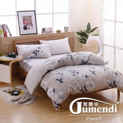 喬曼帝Jumendi 台灣製活性柔絲絨加大四件式被套床包組-花香迷情