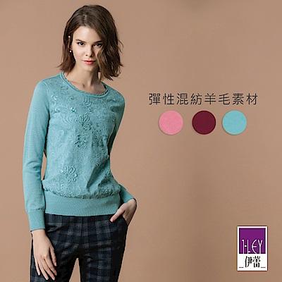 ILEY伊蕾 花植刺繡圓領針織上衣(紫/粉/藍)