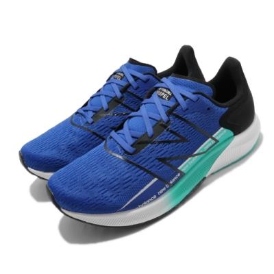 New Balance 慢跑鞋 Fuelcell Propel 寬楦 男鞋 紐巴倫 輕量 透氣 路跑 避震 健身 藍 綠 MFCPRBG22E