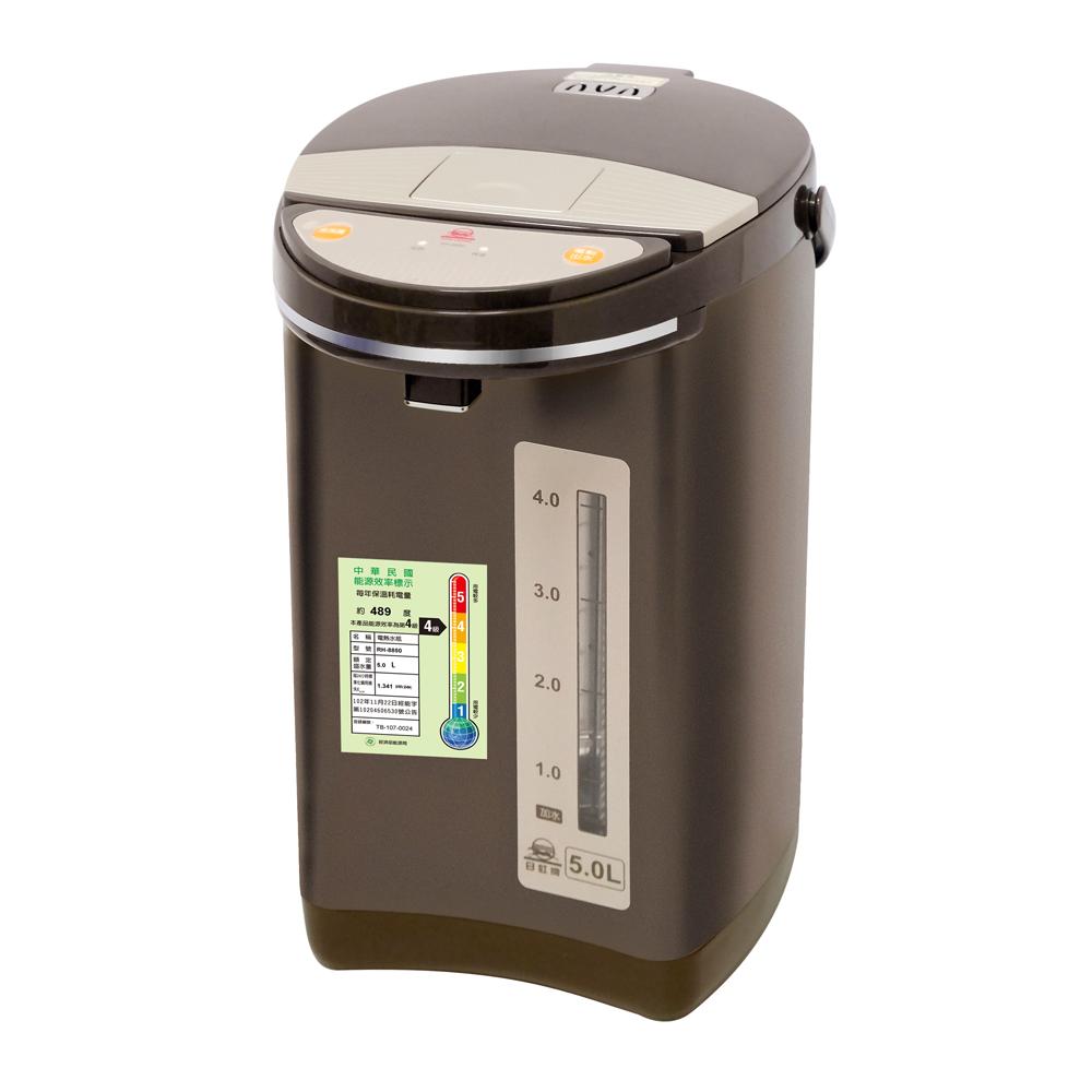 日虹牌5公升電動熱水瓶 RH-8850