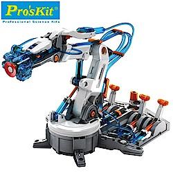 台灣製造Proskit寶工科學玩具6軸關節液壓機器人手臂夾爪GE-632