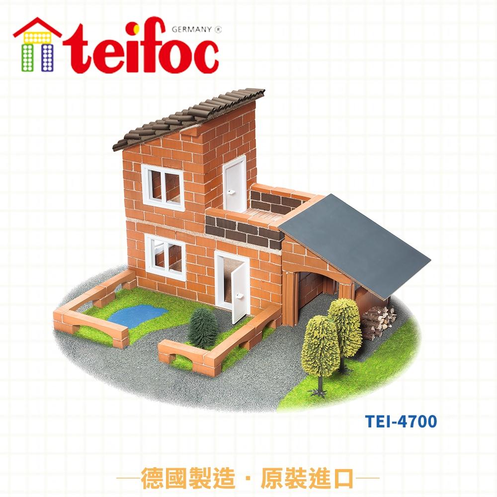 【德國teifoc】DIY益智磚塊建築玩具 - 車庫別墅(TEI4700)