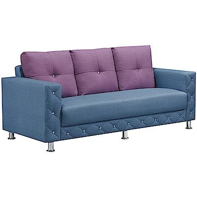 文創集 安雷登英倫風透氣皮革三人座沙發椅-191x93x77cm免組
