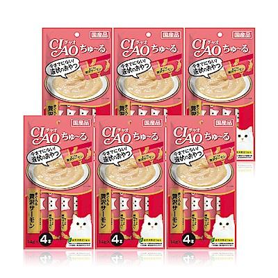 CIAO啾嚕肉泥(鮪魚+鮭魚)14g*4入(6袋/組)