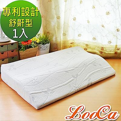 LooCa 特級舒鼾護肩專利記憶枕 1入