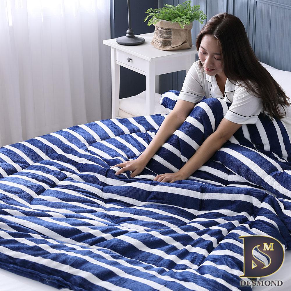 岱思夢 台灣製 極緻保暖雙面法蘭絨暖暖被 特厚款 2.5KG 前沿風
