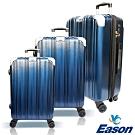 YC Eason 維也納三件組海關鎖款PC行李箱 藍色