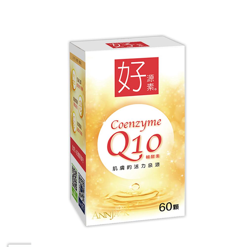 ANNJACK安納爵 好源素 輔酵素Q10膠囊(60顆/盒)