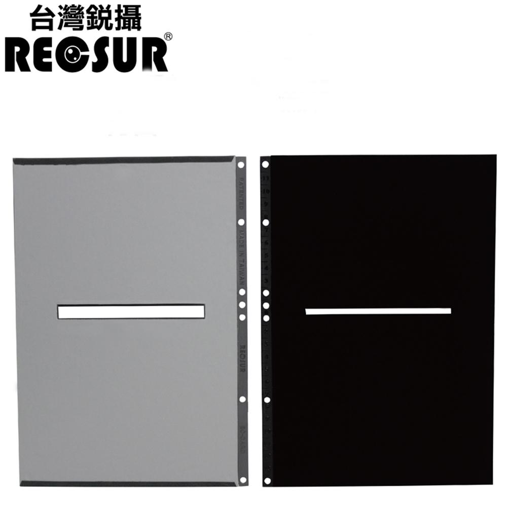 銳攝RECSUR黑灰縫卡EC-CARD RS-1205第三代