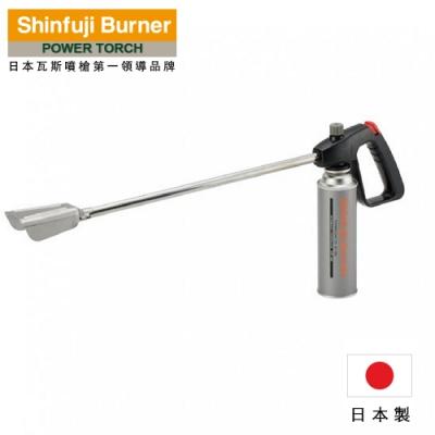【SHINFUJI 新富士】長型瓦斯噴槍