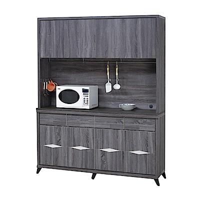 綠活居 奧達5.3尺黑岩石面餐櫃/收納櫃組合(上+下座)-160x41x202cm-免組