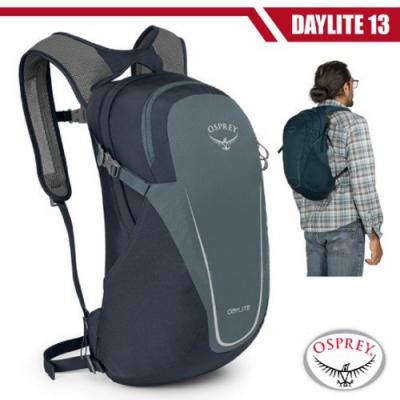 OSPREY Daylite 13L 超輕多功能隨身背包/攻頂包_岩石灰 R