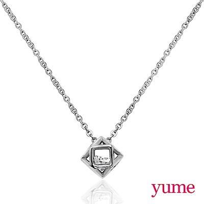 YUME 閨蜜系列 - 鑽石球項鍊