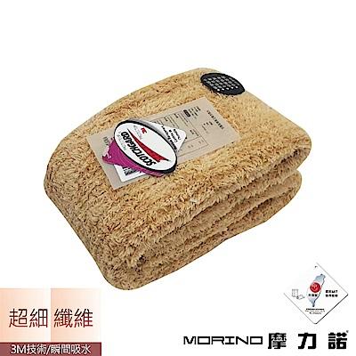 MORINO摩力諾 超細纖維條紋大毛巾-卡其