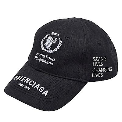 BALENCIAGA WORLD FOOD PROGRAMME刺繡鴨舌帽(黑)