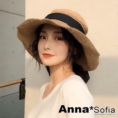 [時時樂限定]AnnaSofia夏日草帽遮陽帽(請任選一款)