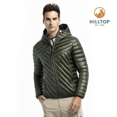 【hilltop山頂鳥】男款輕量超潑水保暖蓄熱羽絨短大衣F22MZ3橄欖綠
