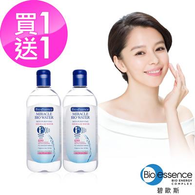 Bio-essence碧歐斯 高水感無油舒緩卸妝液400ml(買1送1)