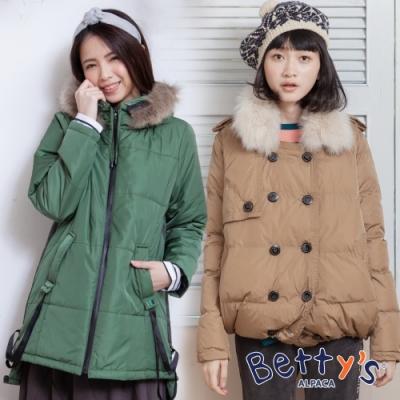 [時時樂限定] betty's 保暖鋪棉外套/大衣