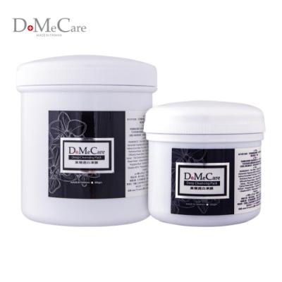 DoMeCare 大甲欣蘭DMC 黑裡透白凍膜 500g+黑裡透白凍膜225g