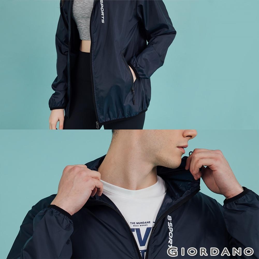 GIORDANO 中性款抗UV輕薄連帽外套 - 02 深藍