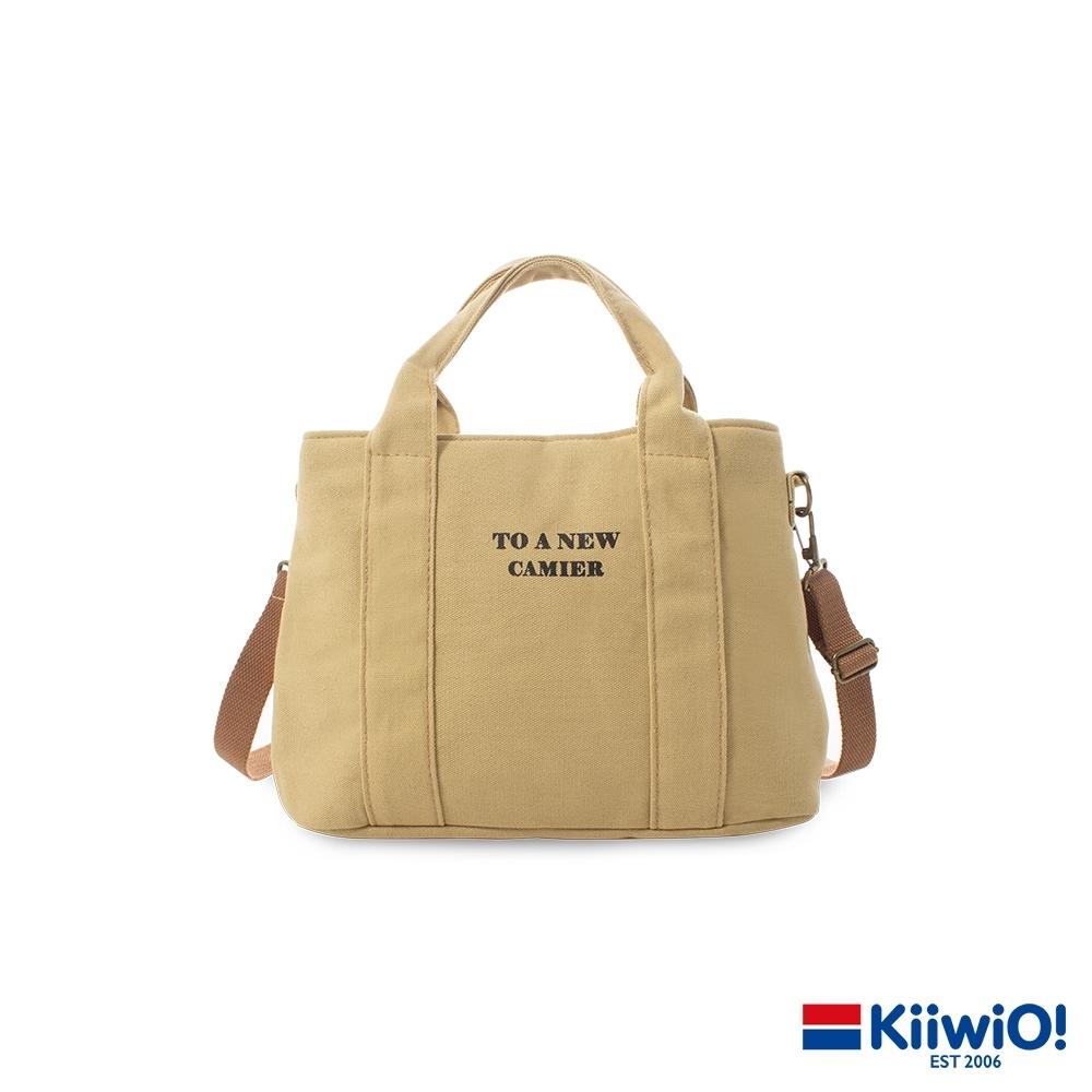 [限時特賣] Kiiwi O! 日系簡約系列兩用雙層帆布托特包 MAVIS