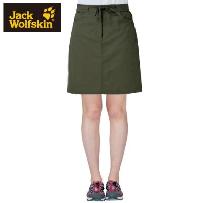 【Jack Wolfskin 飛狼】女 Supplex 舒適膝上休閒裙『橄欖綠』