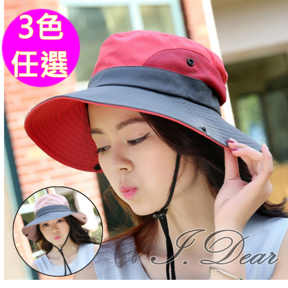 I.Dear-韓系戶外男女防曬遮陽雙色漁夫帽(6色)