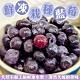 (滿699免運)【天天果園】冷凍美國栽種藍莓1包(每包約200g) product thumbnail 1