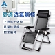 【AOTTO】無段式高承重透氣休閒躺椅-附置物杯架(午休專家) product thumbnail 1