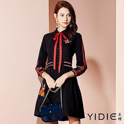 【YIDIE衣蝶】棉質襯衫領刺繡縮腰短洋裝