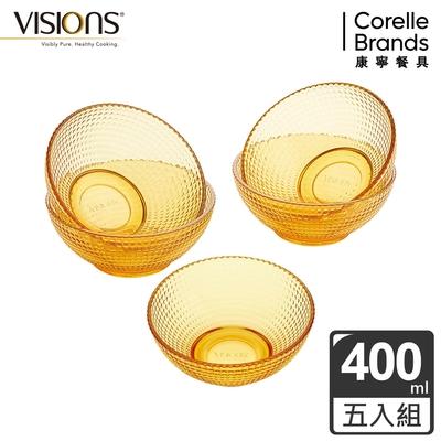 【美國康寧】CORELLE Generation 5件式餐碗組(E03)