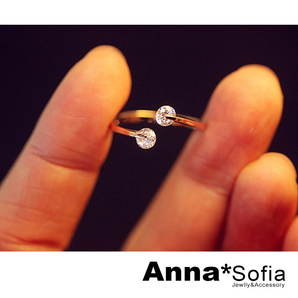 【3件5折】AnnaSofia 轉運交叉迷你裸鑽 開口戒指(金系) @ Y!購物