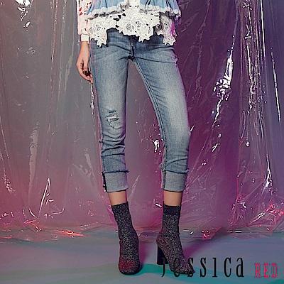 JESSICA RED - 經典單寧百搭反摺設計七分牛仔褲(藍)