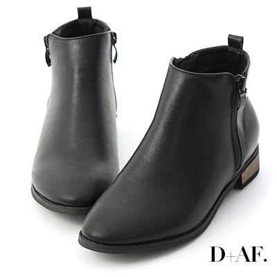D+AF 自信搭配.側拉鍊設計平底短靴*黑