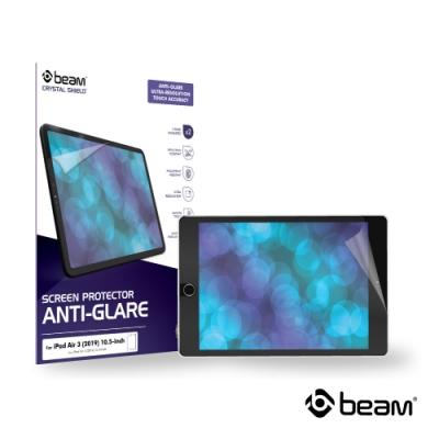 【BEAM】iPad 10.5 抗眩光霧面螢幕保護貼 2入